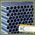 The pipe is aluminum, the size is 50x4 mm, GOST 18482-79, OST 1.92048-90, brand amts