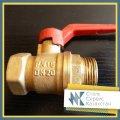 Кран шаровый Вода 15 мм, РУ 16, 11б27п1