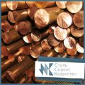 The bar is copper, the size is 16 mm, GOST 1535-2006, 1535-91, m3 brand