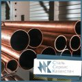 The pipe is copper, the size is 133x12 mm, GOST 617-90, R 52318-2005, brand m1, sq.m, m3