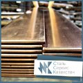 The tire copper, a strip, the size is 8x150 mm, GOST 434-78, TU 1844-021-00195363-2000, brand m1t, m1e