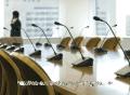 Инфракрасная конференц-система ATCS60
