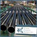 Труба нержавеющая, размер 9x1 мм, ГОСТ 9941-81, 9940-81, (ГОСТ 5632-72), сталь 10х17н13мт