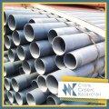 The casing pipe, the size is 168 mm, OTTM, OTTG, BATRESS, (BTS), Group D, E, K, L, M, P