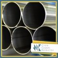 The pipe is electrowelded corrosion-proof, the size is 256x6 mm, AISI 316, 04kh17n13m2 Steel, opaque
