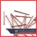 Copper nails of 2х30 Sq.m of GOST 6750-75
