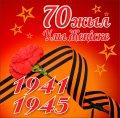 Баннер ко Дню Победы на казахском языке, арт. 5332241