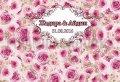 Пресс стена на свадьбу в Алматы, арт. 35949744