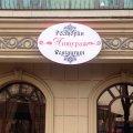 Вывески световые конструкции в Алматы, арт. 10809418