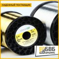 Thermoelectrode wire of 0,20-0,29 PR-13 GOST P 8.585-2001