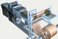 Станок для изготовления одинарных бумажных клапанов УБК-2