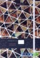 Блокнот Art-Blanc Тв.Обл А5 линия 128л. Fresco С Резинкой.