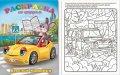 Раскраска По Цифрам веселые Машинки ( Феникс+ ) А4