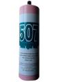 Фреон R507 - 0.8 кг