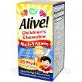 Детские жевательные витамины со вкусом апельсина и ягод 120 шт.
