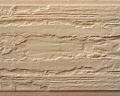 Cephe Panel slate dağ