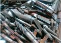 Лом металлообрабатывающего инструмента