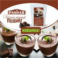 Pudding Chocolate, 1 kg