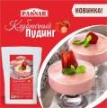 Pudding Strawberry, 1 kg