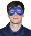 Очки защитные открытые ЗН18-У DRIVER