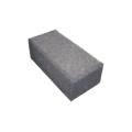Плитка тротуарная (брусчатка), прямоугольник, 100*200*80