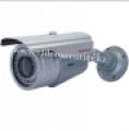 Уличная камера SA-1528