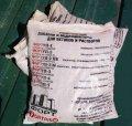 Ускоритель твердения пенобетона УП-2ПБ, Добавки для бетона, отвердители для бетона