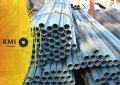 Труба водогазопроводная ВГП стальная 20х3,2 мм ГОСТ 3262 сварная оцинкованная