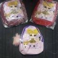 Рюкзак детский, арт. 270208