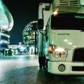 Автомобиль для переезда офисов и квартир (5 тонн)