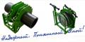 Аппарат для стыковой сварки полимерных труб MONSTER 160 EL