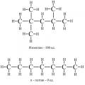 Гептан