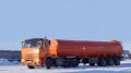 Полуприцеп цистерны для нефти 26 м3, нефтевозы 26 м3