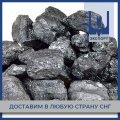Ферромолибден ФМо60 ГОСТ 4951-91