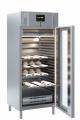 Холодильный шкаф Carboma Pro M560-1-G EN-HHC (7) 0430