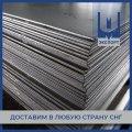 Лист жаропрочный 20х200х410 мм 10Х15Н9С3Б1 (ЭП302)