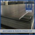 Лист стальной 15 мм 20Х20Н14С2 (ЭИ211)