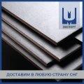 Лист стальной г/к 12 мм 09Г2С ГОСТ 19903-2015 конструкционный