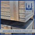Лист стальной г/к 10 мм 65Г ГОСТ 19903-2015 рессорно-пружинный