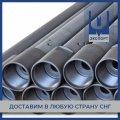 Труба насосно-компрессорная НКТ 101,6 мм ГОСТ 633-80 гладкая
