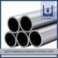 Труба титановая б/ш 40х4 мм ВТ1-0