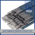 Электрод сварочный 3 мм ОЗС-12 ГОСТ 9466-75