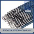 Электрод сварочный 4 мм ОЗЧ-6 ТУ 1272-103-36534674-99
