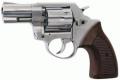 Газо-травматические пистолеты, Оружие, Астана, купить