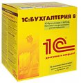 1С: Бухгалтерия 8 для Казахстана, Бонусы при покупке