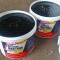 Гидроизоляция для бетона