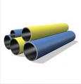 Полиэтиленовая труба c защитным покрытием (оболочкой) из полипропилена