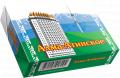 Спред АЛМА-АТИНСКОЕ  растительно-жировой, 72,5%, 180 г