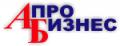 Программный комплекс АПРО-бизнес