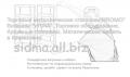 Стойки металлические для магазина, торговые прилавки, витрины в Казахстане